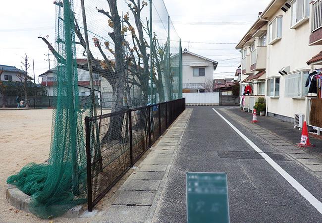 立入防止柵